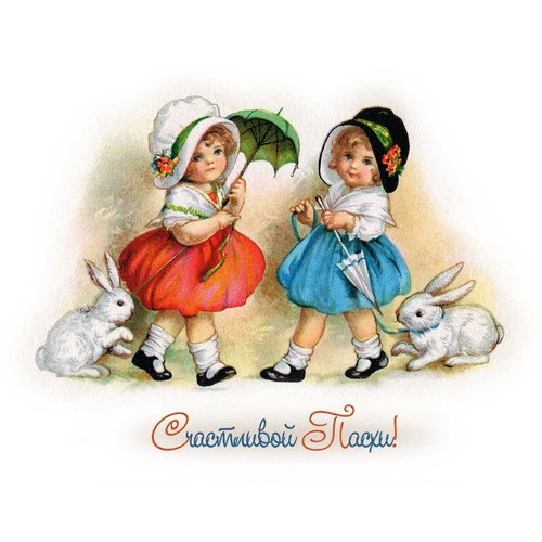 "Набор для вышивания лентами Матрёнин посад ""Счастливой Пасхи"" (фото, вид 1)"