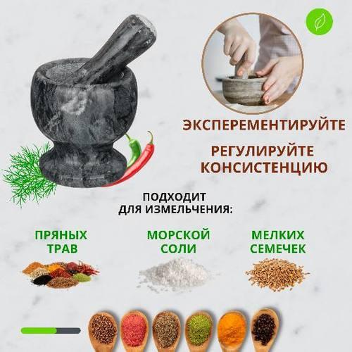 """""""Ступка с пестиком"""" (фото, вид 3)"""