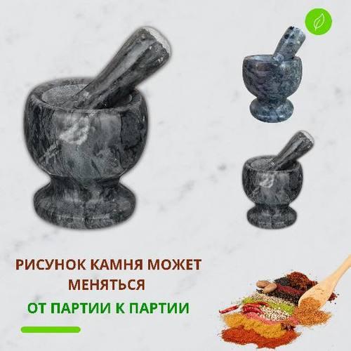 """""""Ступка с пестиком"""" (фото, вид 4)"""