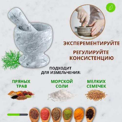 """""""Ступка с пестиком"""" (фото, вид 2)"""