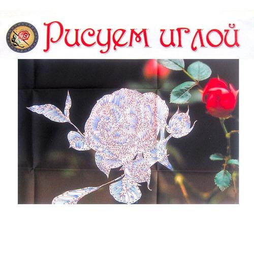 """Набор для вышивания гладью Рисуем иглой """"Розовые мечты"""" (фото, вид 4)"""