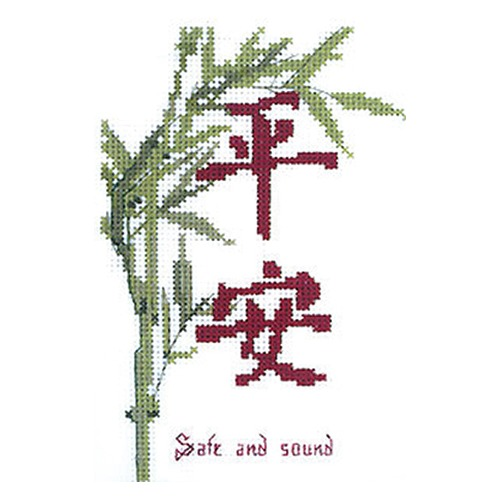 """Набор для вышивания крестом Candamar Designs """"Здоровье"""""""