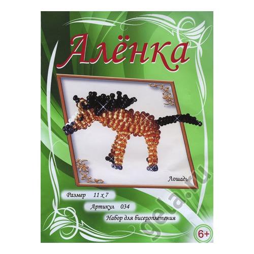 """Бисероплетение Аленка """"Лошадь"""""""