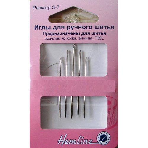 Аксессуары Hemline Иглы ручные №3-7