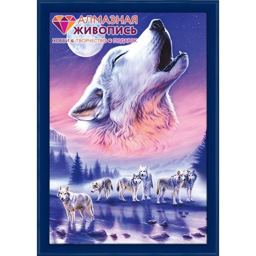 """Набор для выкладывания мозаики Алмазная живопись """"Волки"""""""