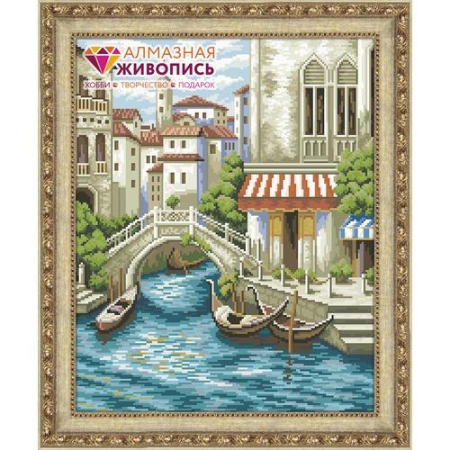 """Набор для выкладывания мозаики Алмазная живопись """"Венеция"""" (фото)"""