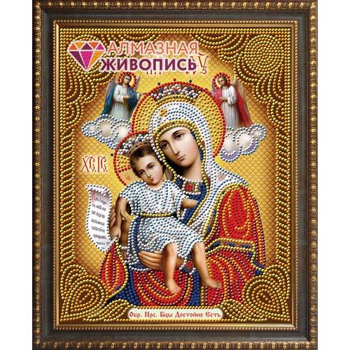 Иконы Алмазная Мозаика Наборы Купить Интернет Магазин