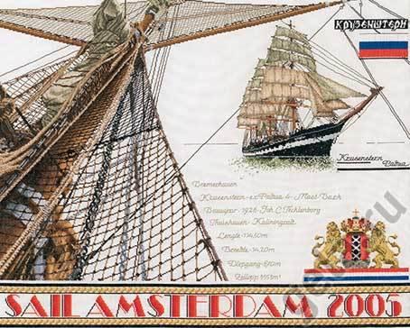 """Набор для вышивания крестом Thea Gouverneur """"Парус 2005"""""""