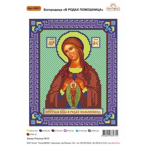 """Канва/ткань с нанесенным рисунком Nitex """"Богоматерь в родох помошница"""""""