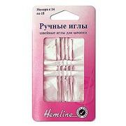 Аксессуары Hemline Иглы ручные для штопки №14-18