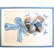 """Набор для вышивания хрустальными бусинами Образа в каменьях """"Метрика для мальчика"""""""
