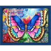 """Набор для выкладывания мозаики Алмазная живопись """"Рисунок бабочки"""""""