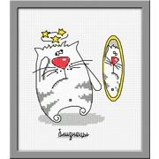 """Набор для вышивания крестом Овен """"Кошачий гороскоп. Близнецы"""""""