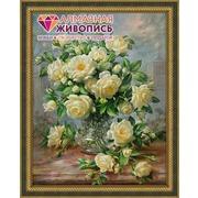 """Набор для выкладывания мозаики Алмазная живопись """"Кустовая роза"""""""
