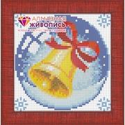 """Набор для выкладывания мозаики Алмазная живопись """"Новогодний шарик с колокольчиком"""""""