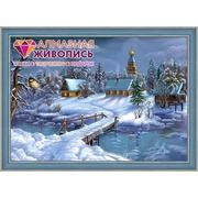 """Набор для выкладывания мозаики Алмазная живопись """"Зима в деревне"""""""