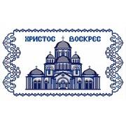 """Канва/ткань с нанесенным рисунком Конёк """"Рушник пасхальный 2"""""""