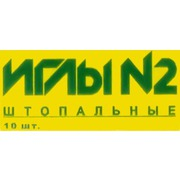Аксессуары Колюбакинский завод Иглы №2 штопальные (заостренные)