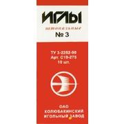 Аксессуары Колюбакинский завод Иглы №3 штопальные