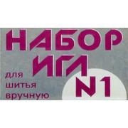 Аксессуары Колюбакинский завод Иглы ассорти №1 для ручного шитья