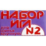 Аксессуары Колюбакинский завод Иглы ассорти №2 для ручного шитья