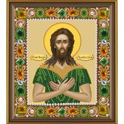 """Набор для вышивания бисером Nova sloboda """"Св.Алексий Человек Божий"""""""