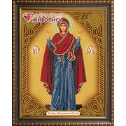 """Набор для выкладывания мозаики Алмазная живопись """"Икона Богородица Нерушимая Стена"""""""