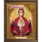"""Набор для выкладывания мозаики Алмазная живопись """"Икона Богородица Неупиваемая Чаша"""""""