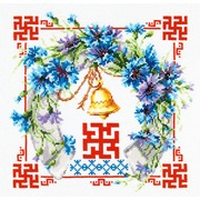 """Набор для вышивания крестом Чудесная игла """"Здоровье и исцеление"""""""