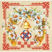 """Набор для вышивания крестом Чудесная игла """"Любовь и верность"""""""