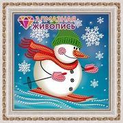 """Набор для выкладывания мозаики Алмазная живопись """"Снеговик лыжник"""""""