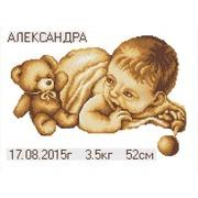 """Ткань с рисунком для вышивки бисером Конёк """"С рождением ребенка"""""""