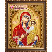 """Набор для выкладывания мозаики Алмазная живопись """"Икона Божией Матери Смоленская"""""""