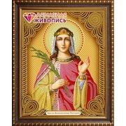 """Набор для выкладывания мозаики Алмазная живопись """"Икона Святая Великомученица Екатерина"""""""