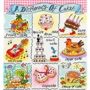 """Набор для вышивания крестом Bothy Threads """"Cakes"""" (Тортики)"""