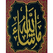 "Канва/ткань с нанесенным рисунком Gobelin-L ""Ислам"""