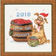 """Набор для вышивания крестом Золотое Руно """"Год собаки 2018"""""""