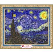 """Набор для выкладывания мозаики Алмазная живопись """"Звездная ночь"""""""