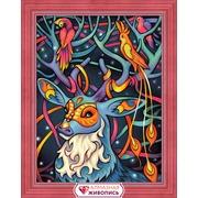 """Набор для выкладывания мозаики Алмазная живопись """"Сказочный олень"""""""