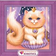 """Набор для выкладывания мозаики Алмазная живопись """"Персидская принцесса"""""""