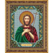 """Набор для вышивания бисером Паутинка """"Святой Иоанн Креститель (Предтеча)"""""""