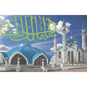 """Набор для вышивания крестом Каролинка """"Мечеть Кул Шариф"""""""