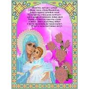 """Набор для вышивания бисером Каролинка """"Молитва Матери о дочери"""""""