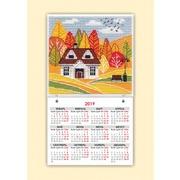 """Набор для вышивания крестом Овен """"Магнит. Времена года. Осень"""""""