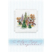 """Набор для вышивания крестом Алиса """"Открытка. Зимний домик"""""""
