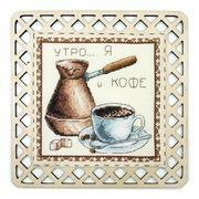 """Набор для вышивания крестом Марья искусница """"Кофе в турке"""" с пришивной рамкой"""