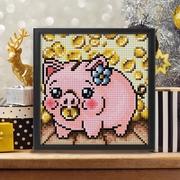 """Набор для выкладывания мозаики Алмазная живопись """"Свинка-копилка"""""""