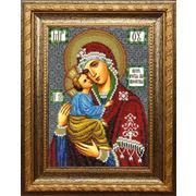 """Набор для вышивания бисером Вышиваем бисером """"Икона Божией Матери Акафистная"""""""