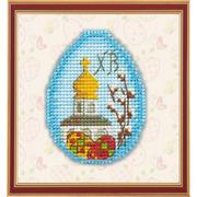 """Набор для вышивания крестом Овен """"Пасхальный сувенир"""""""