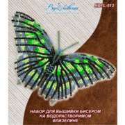 """Набор для вышивания бисером Вдохновение """"Малахитовая"""""""
